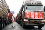 灵魂拷问:卡车人冒着危险支援一线,为什么不能收运费?