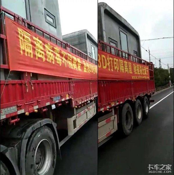 谁给逆行者添堵,3000万卡车人不答应!