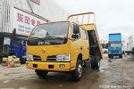 优惠0.3万广州东特福瑞卡F4自卸车促销中