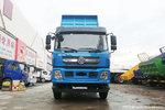 优惠0.8万 广州东特力拓T25自卸车促销中