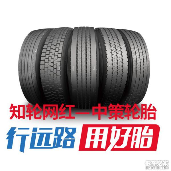 轮胎界的网红,和普通轮胎有什么不同?