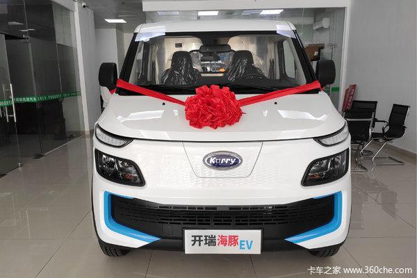 优惠 1万 广州海豚EV电动封闭厢货促销中