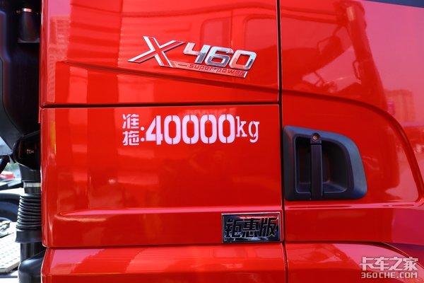 X3000�惠版�恳��3000元��券限�r��