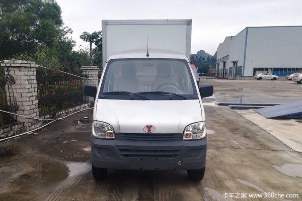 降价促销 柳州延龙电动轻卡仅售11.18万