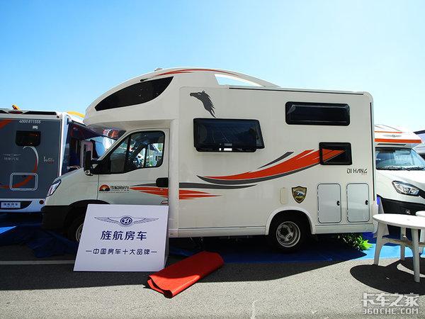 量身定制启航MAX高档次房车,45.88万就能拥有这个移动之家