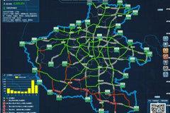 通知!全��多省�_始解除高速公路管制
