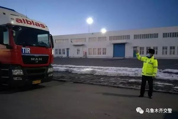 乌鲁木齐市区取消货车限行的交通政策