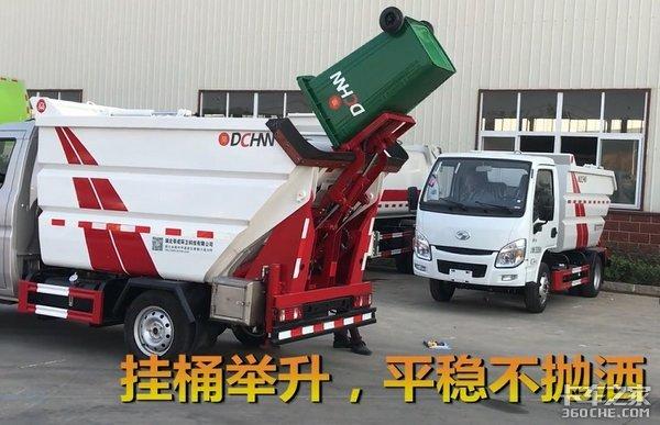 垃圾运输满地洒脏水该咋办?无泄漏专用垃圾车,请开始你的表演