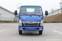 优惠 0.5万元 重汽豪曼H3自卸车促销中