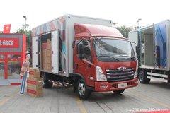天津优惠0.2万 天津时代领航载货车促销