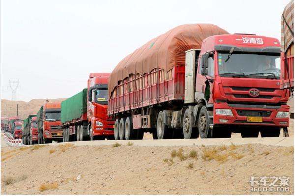 国务院:6月前减半收取货车滞留等费用