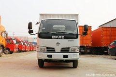 仅售7.80万 惠州福瑞卡F4载货车优惠促销