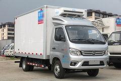 国六动力+玻璃钢车厢 祥菱M2冷藏车来了