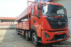 降价促销 东风天龙KL载货车仅售26.80万