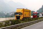 道路货运市场持续回暖 运价有望回升