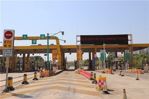 湖南重点建设项目出炉新开工12条高速