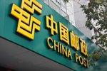 国家邮政局:快递3月恢复至疫情前水平