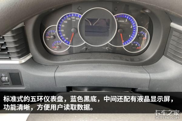 新驾驶+安康技术江淮帅铃E冷藏车图解