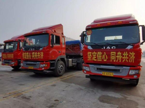 国家邮政局:严防危化品化身消毒品运输