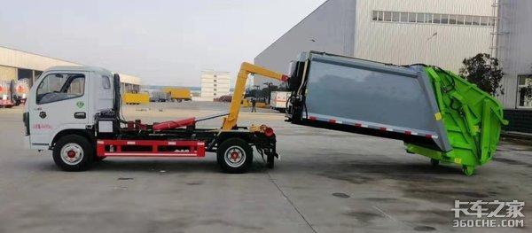垃圾车都能玩跨界?一车多用,两车合一