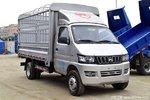 降价促销 衡阳 凯马K23载货车仅售3.99万