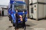 现场交车1台赣州华瑞瑞捷D50自卸车交付