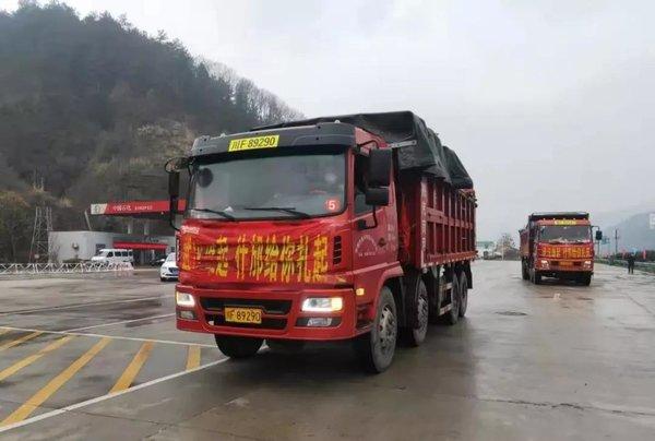 福建:出台11条措施支持交通运输业发展
