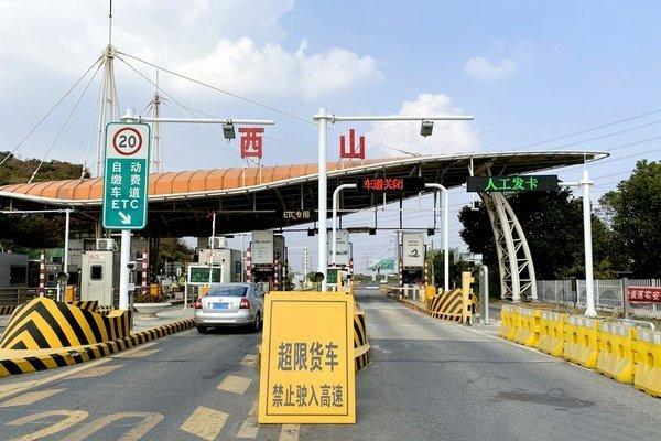 唐津高速严格治超劝返超载货车165辆!