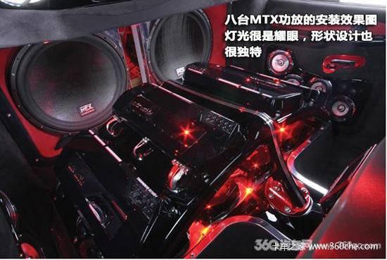 有著如此龐大的超低音系統,功放方面的選擇也不容忽視。這個音響系統一共用了八臺功放,分別為四臺MTX的D類功放TA92001和四臺MTX的AB類功放TA7804。TA92001是MTX Thunder系列超級功放,外型有個可選式的燈光顏色調整功能。在1ohm的情況下功率可以達到3000W,由此可以看出,四臺TA92001功放是主推超低音T9922的。