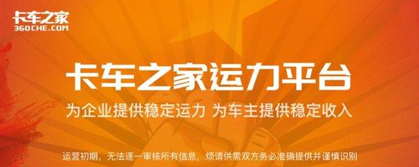 卡家�\力:福佑��招募司�C起薪38000