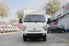 降价促销 银川缔途DX载货车仅售7.70万