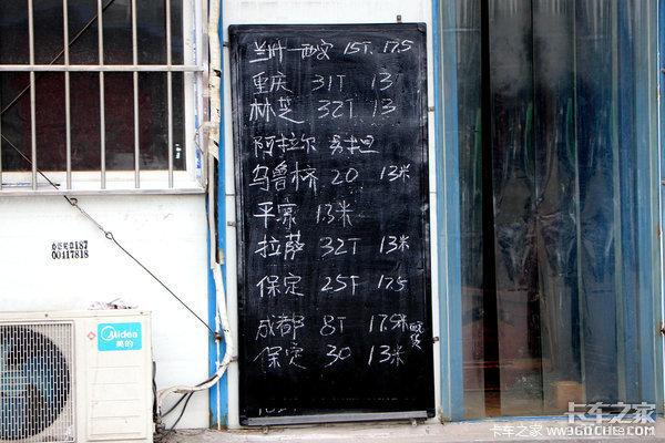 """3.15�砹耍�卡友�S�嗦飞先脒^哪些""""坑"""""""