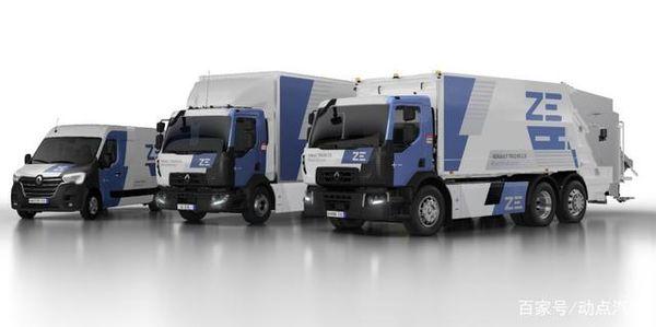 电动车的硬核力量雷诺开始生产电动卡车