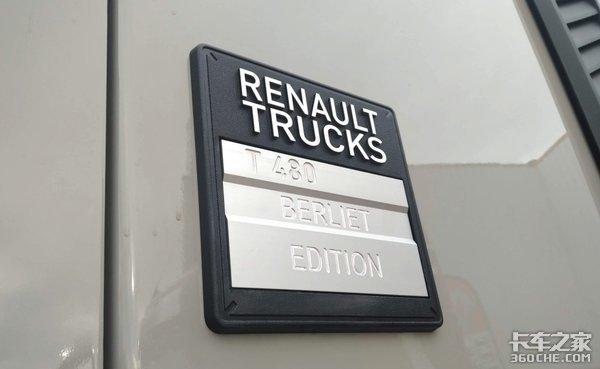 雷诺真会玩!为了挣钱开始改装限量版二手卡车,国内车企不妨学一学