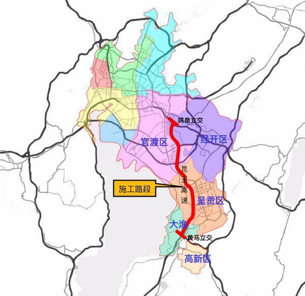 3月20日昆玉高速将迎大修!这个路段封闭工期100天