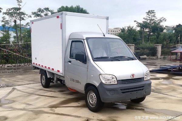 回饋客戶柳州延龍電動輕卡僅售10.18萬