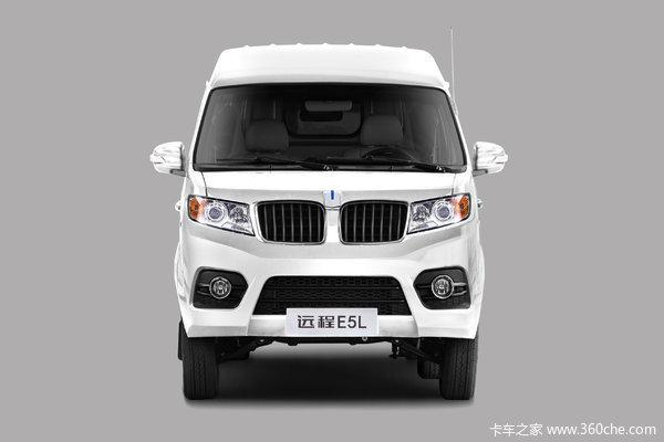 降價促銷遠程E5L電動封閉廂貨僅售9.38萬