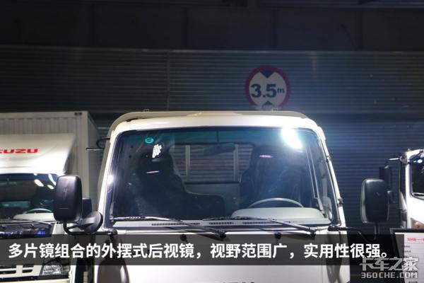开不坏的蓝牌轻卡!庆铃100P已升级国六,搭载120马力发动机