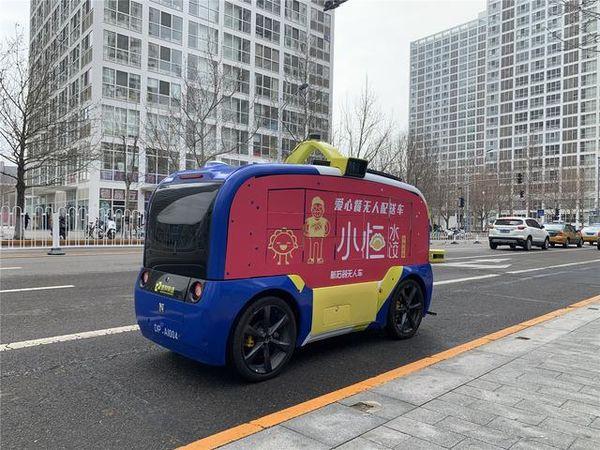 北京无人车送餐送菜助力防疫实现封闭园区内无接触送餐
