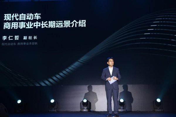 四川现代蜕变为现代商用车,现代汽车正式扩大中国商用车事业