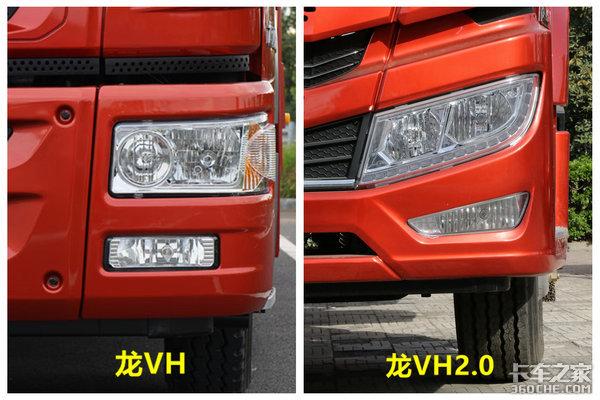 龙VH2.0到底和1.0有什么区别?颜值更高更亮眼内饰配置更丰富
