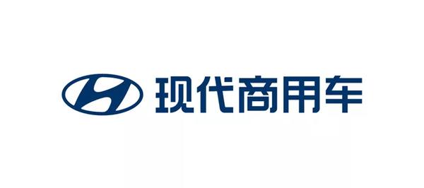 3月18日起,四川现代更名现代商用车,现代汽车100%控股