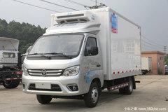 回馈客户 福田祥菱M2冷藏车仅售9.60万