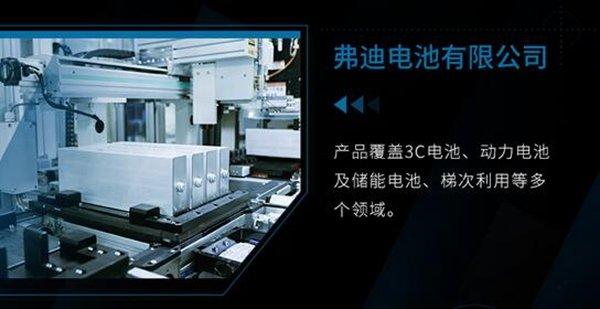 比亚迪成立弗迪公司加速新能源核心部件对外销售