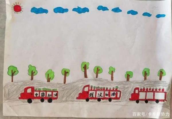 """瞒着家人报名""""逆行""""11辆物资运输车组成最美风景线"""