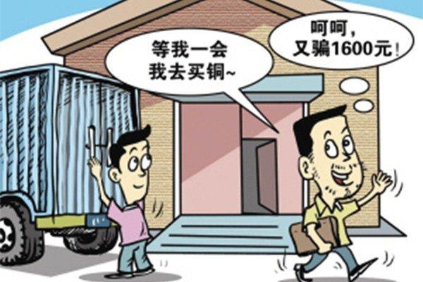 江苏一卡友司机被骗1200元牵出30余起同类案件!