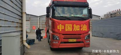 """一再拒绝""""生日红包""""这位山东卡车司机让湖北人民很""""苦恼"""""""