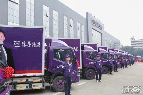 卡车之家联合跨越速运为车主和车队带来福利