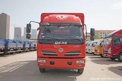 仅售7.38万元 福瑞卡F4载货车优惠促销