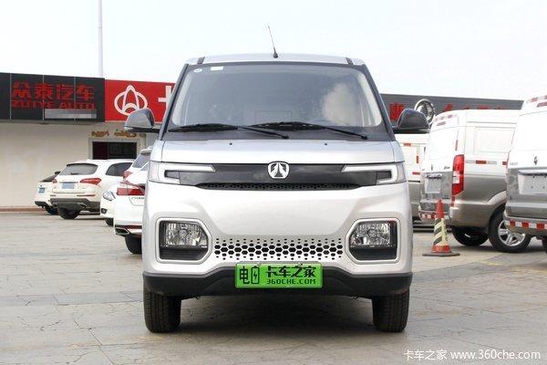 回饋客戶EV407電動封閉廂貨僅售10.78萬